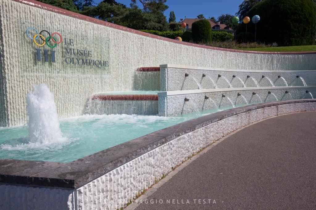 Museo Olimpico Losanna, l'ingresso